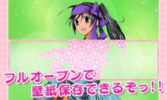 Screenshot of 萌え燃え大富豪~全国美少女めぐり~