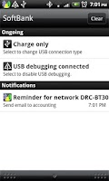 Screenshot of Network Based Reminder