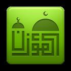 Al-Moazin Lite (Prayer Times) icon