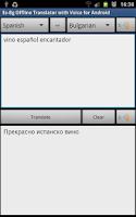 Screenshot of Es-Bg Offline Translator