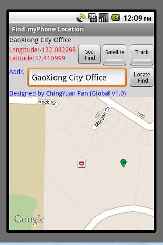 簡訊找手機 GPS find my love phone