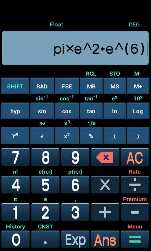 New Scientific Calculator Screenshot 1