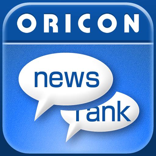 オリコン芸能ニュース 新聞 App LOGO-APP試玩