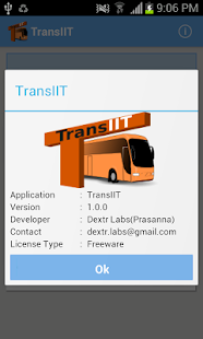 TransIIT- IIT Chicago - screenshot