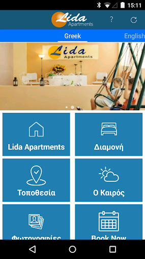 Lida Apartments APK