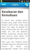 Screenshot of Cerpen Islami