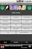 Screenshot of Talk Arabic (Free)