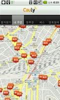 Screenshot of 대구버스 (Gene's)