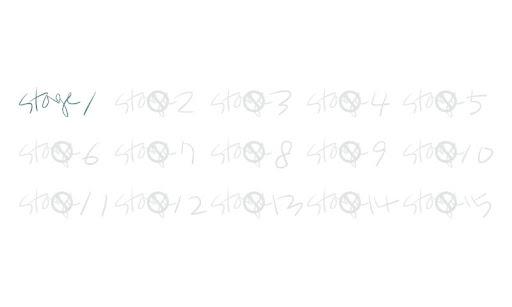 玩免費解謎APP|下載发现错误的图片2(Korea) app不用錢|硬是要APP