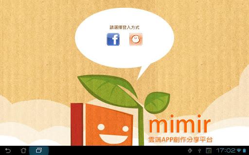 Mimir App創作雲