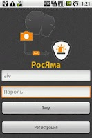 Screenshot of РосЯма