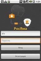 Screenshot of РосЯма