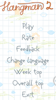 Screenshot of Hangman words game quiz