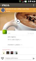 Screenshot of into.it(인투잇)-영화/책/음악을 위한 컬쳐로그