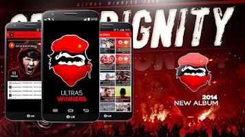 Screenshot of Winners 2005