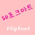 SDChalkart Korean FlipFont icon