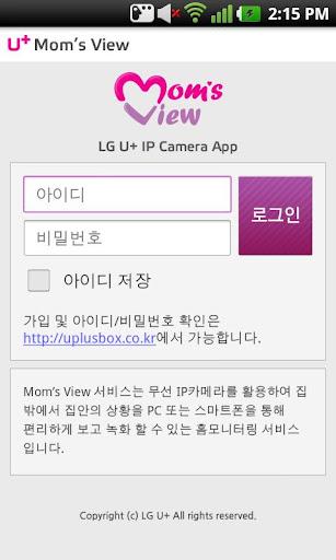 LG 맘스뷰 IP카메라 앱