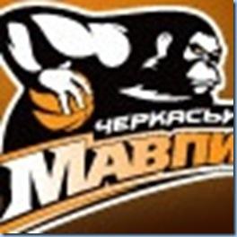 Violent Apelord Team Logo