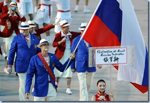 Russian flag bearer Andrei Kirilenko leads his country's delegationduring the opening ceremony of the 2008 Beijing Olympic Games in Beijing