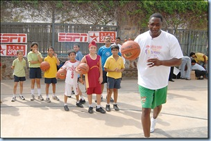Dominique Wilkins teaching a dribbling drill