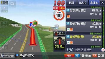 Screenshot of 아이나비3D RED2 : 실시간 프리미엄3D 네비게이션