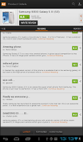 Screenshot of Reviews42 Price Comparison App