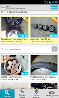 Screenshot of OLX.bg - безплатни обяви