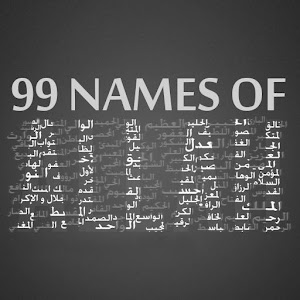 Name Of Allah HD Free Wallpapers