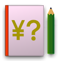 InexpensiveCalc icon