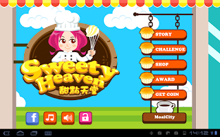 Screenshot of SweetyHeaven Lite