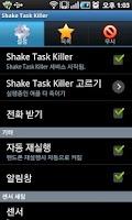 Screenshot of Shake Task Killer