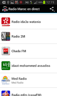 Radio Maroc en direct - screenshot
