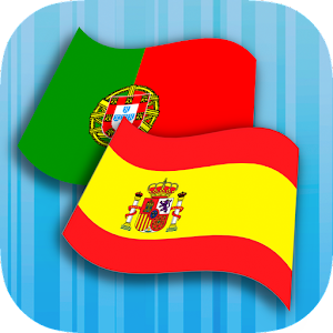 Spanish Portuguese Translator Icon