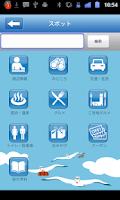 Screenshot of Hirado Tou