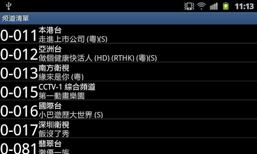 玩免費媒體與影片APP|下載MagicTV 串流播放器免費版 app不用錢|硬是要APP