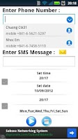 Screenshot of SendSMS