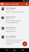 Screenshot of TRAFI Latvija