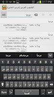 Screenshot of القاموس العربي (عربي-الماني)
