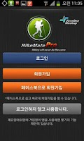 Screenshot of HikeMatePro