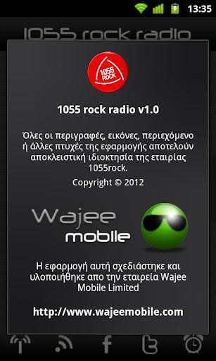 玩音樂App|1055rock Radio免費|APP試玩