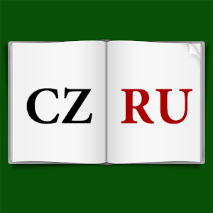 english to russian dictionary free download for mobile