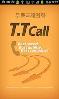 Screenshot of TTCALL 티티콜 무료국제전화