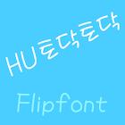 HUTodaktodak Korean FlipFont icon
