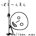 Balloon Man icon