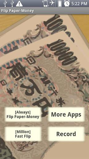 【免費賽車遊戲App】Flip Paper-Money-APP點子