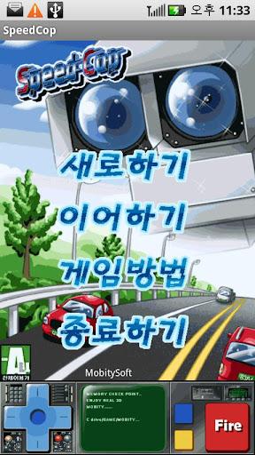 SpeedCop 2D