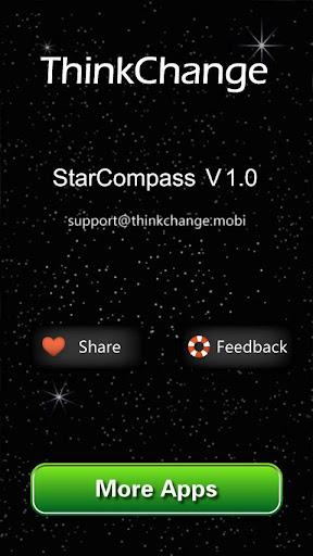 【免費生產應用App】星羅盤-APP點子