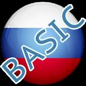 Базовый Русский Язык - Слова