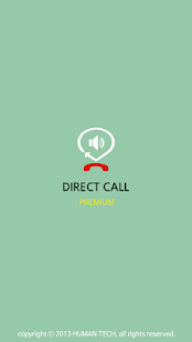 DirectCall Premium - screenshot