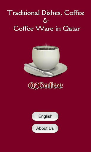 Q Coffee English